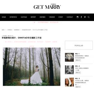 Getmarry