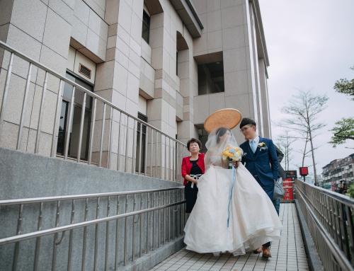 婚禮| 志軒.慧婕 @格萊天漾大飯店
